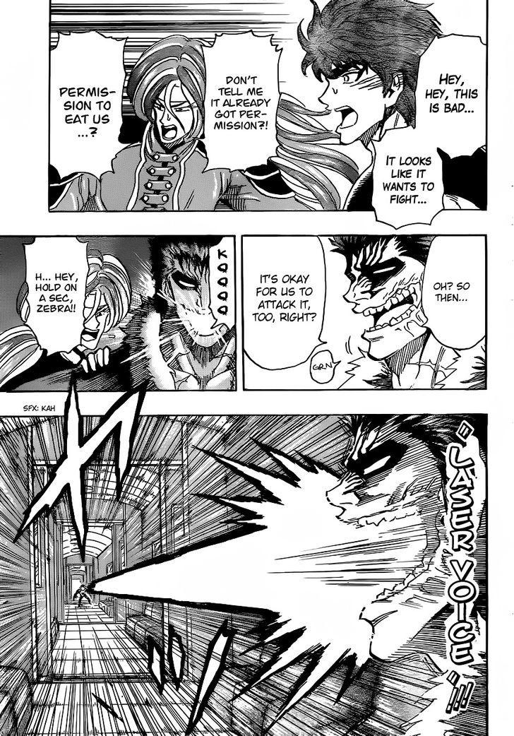 Toriko Chapter 296  Online Free Manga Read Image 15