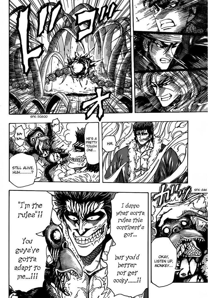 Toriko Chapter 296  Online Free Manga Read Image 16