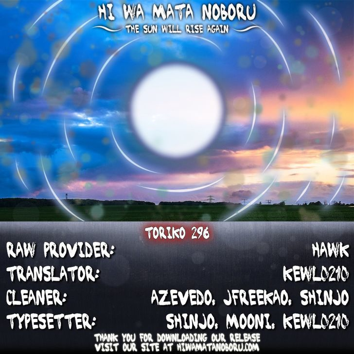 Toriko Chapter 296  Online Free Manga Read Image 18