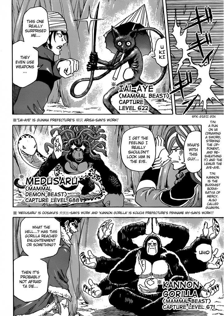 Toriko Chapter 297  Online Free Manga Read Image 10