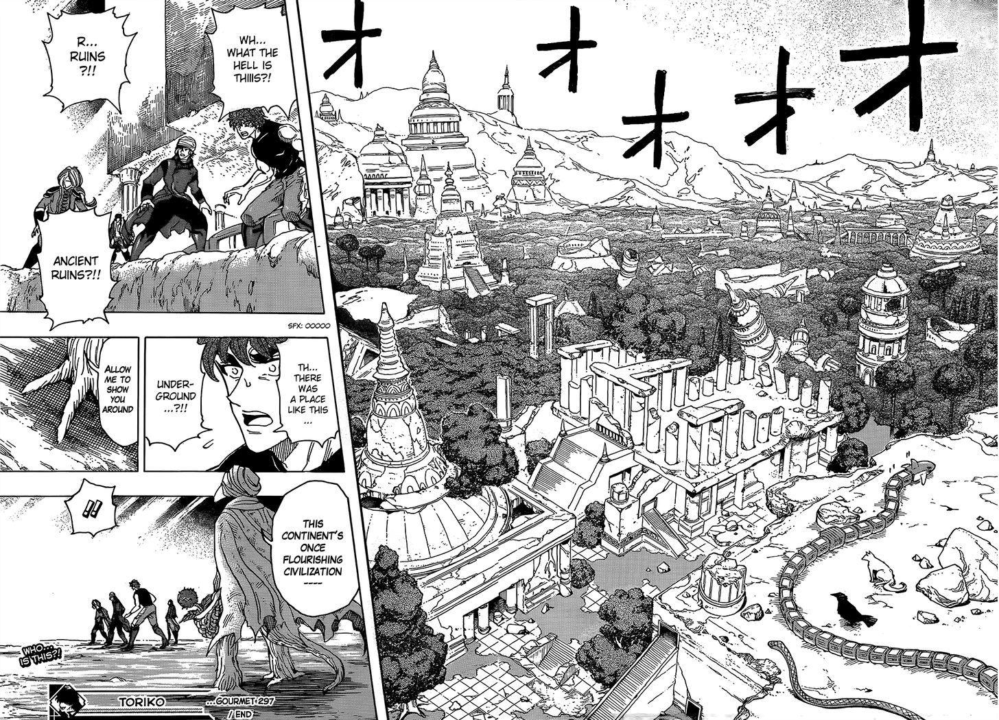 Toriko Chapter 297  Online Free Manga Read Image 18