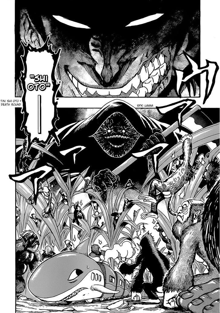 Toriko Chapter 297  Online Free Manga Read Image 4