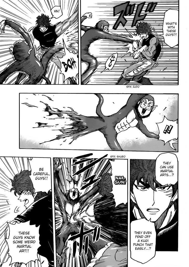 Toriko Chapter 297  Online Free Manga Read Image 9