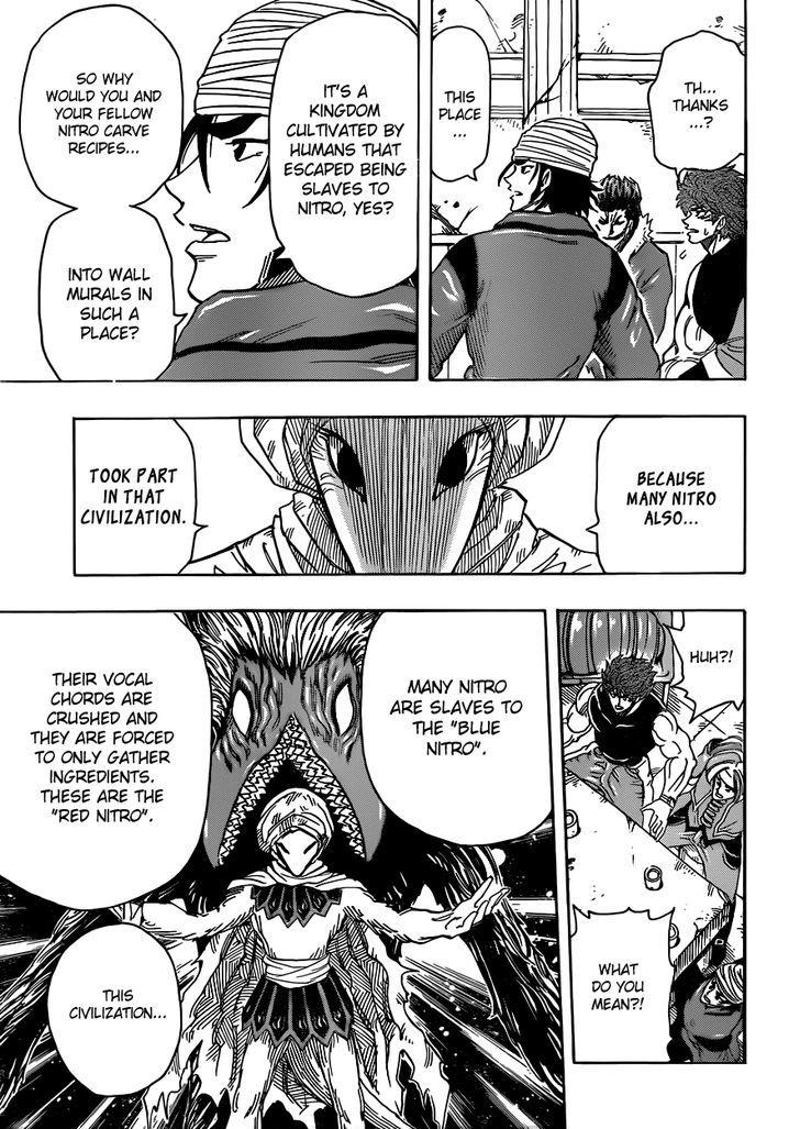 Toriko Chapter 298  Online Free Manga Read Image 11