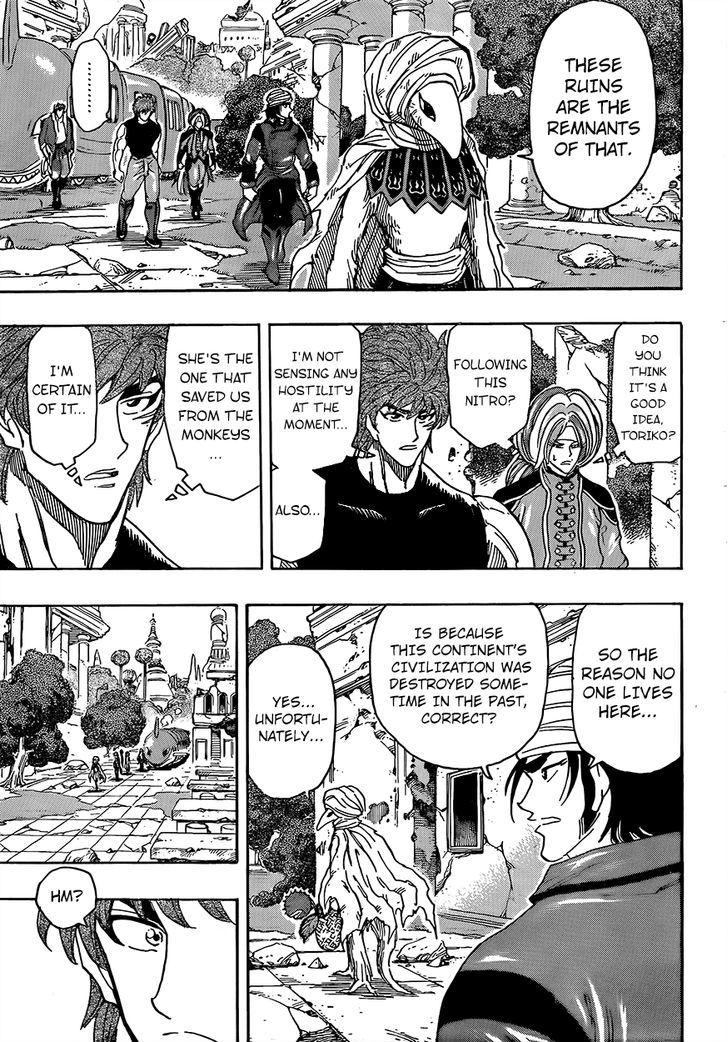 Toriko Chapter 298  Online Free Manga Read Image 3
