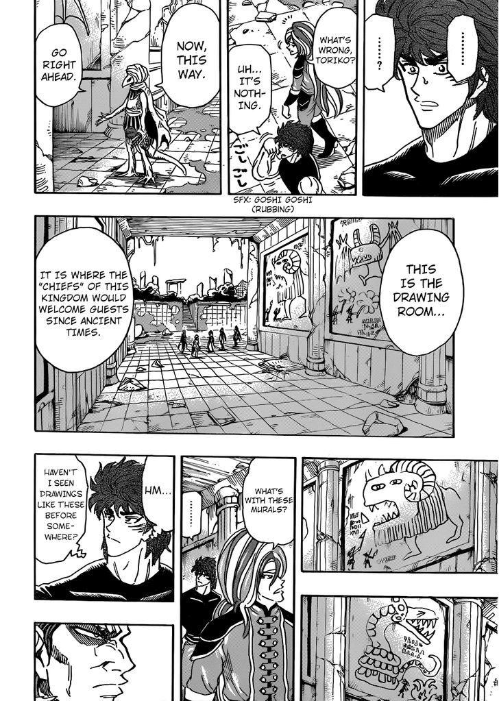 Toriko Chapter 298  Online Free Manga Read Image 6
