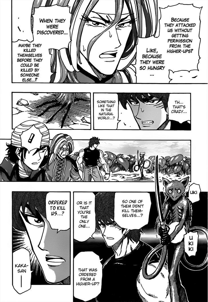 Toriko Chapter 299  Online Free Manga Read Image 13