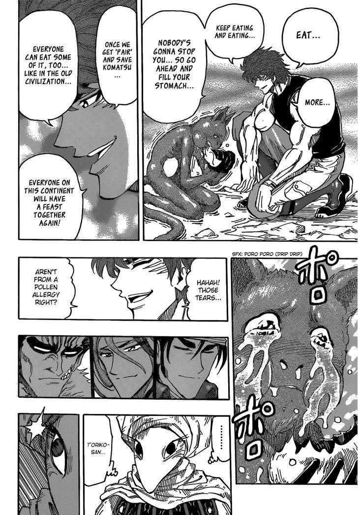 Toriko Chapter 299  Online Free Manga Read Image 17