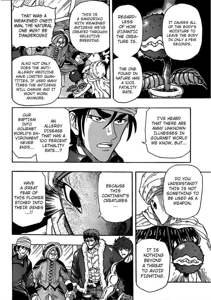 Toriko Chapter 299  Online Free Manga Read Image 8