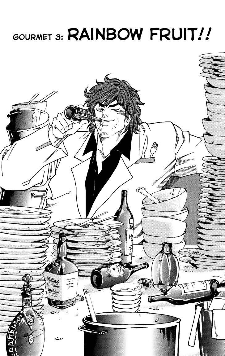 Toriko Chapter 3  Online Free Manga Read Image 1