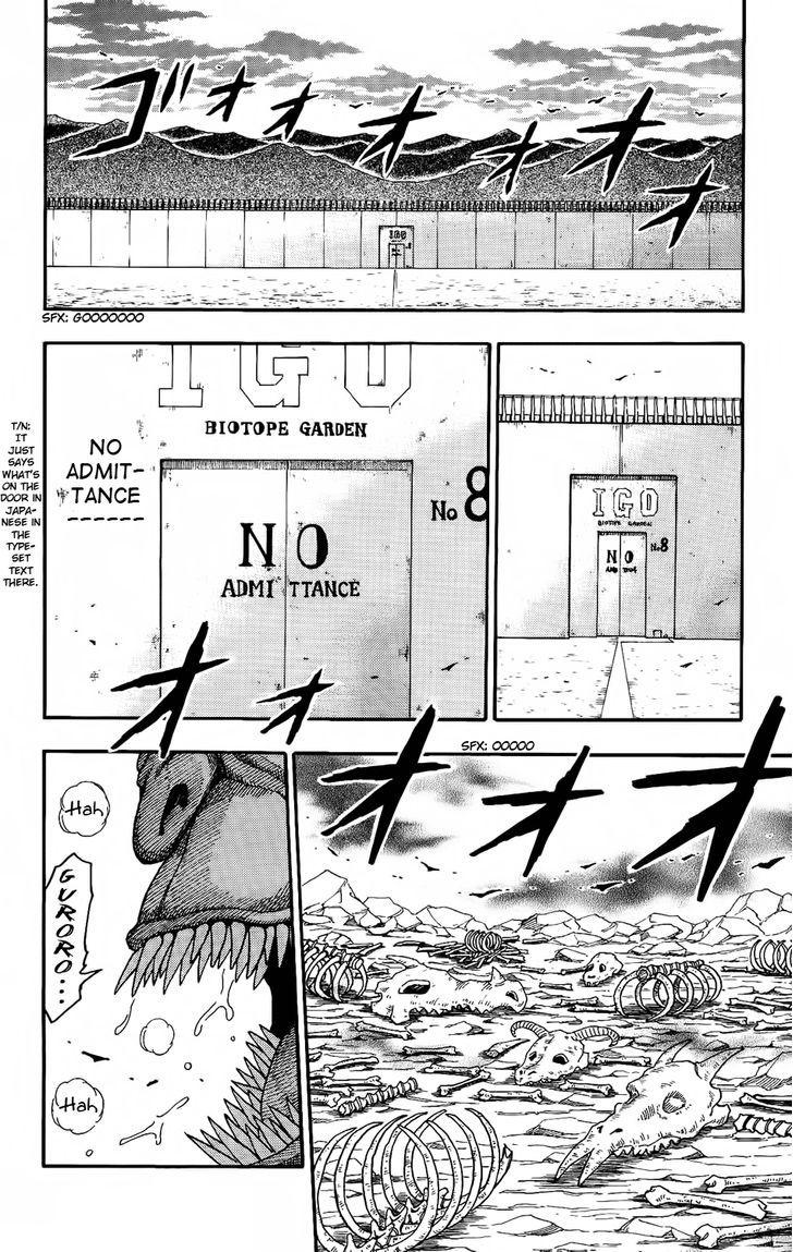 Toriko Chapter 3  Online Free Manga Read Image 19