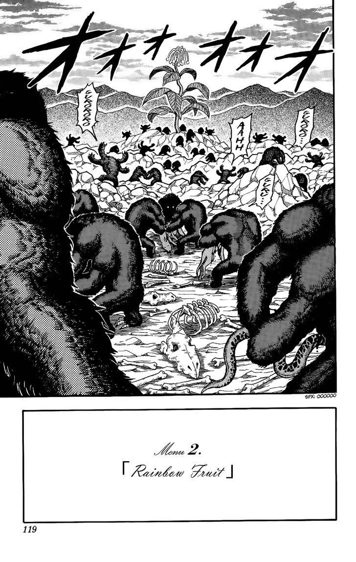 Toriko Chapter 3  Online Free Manga Read Image 20