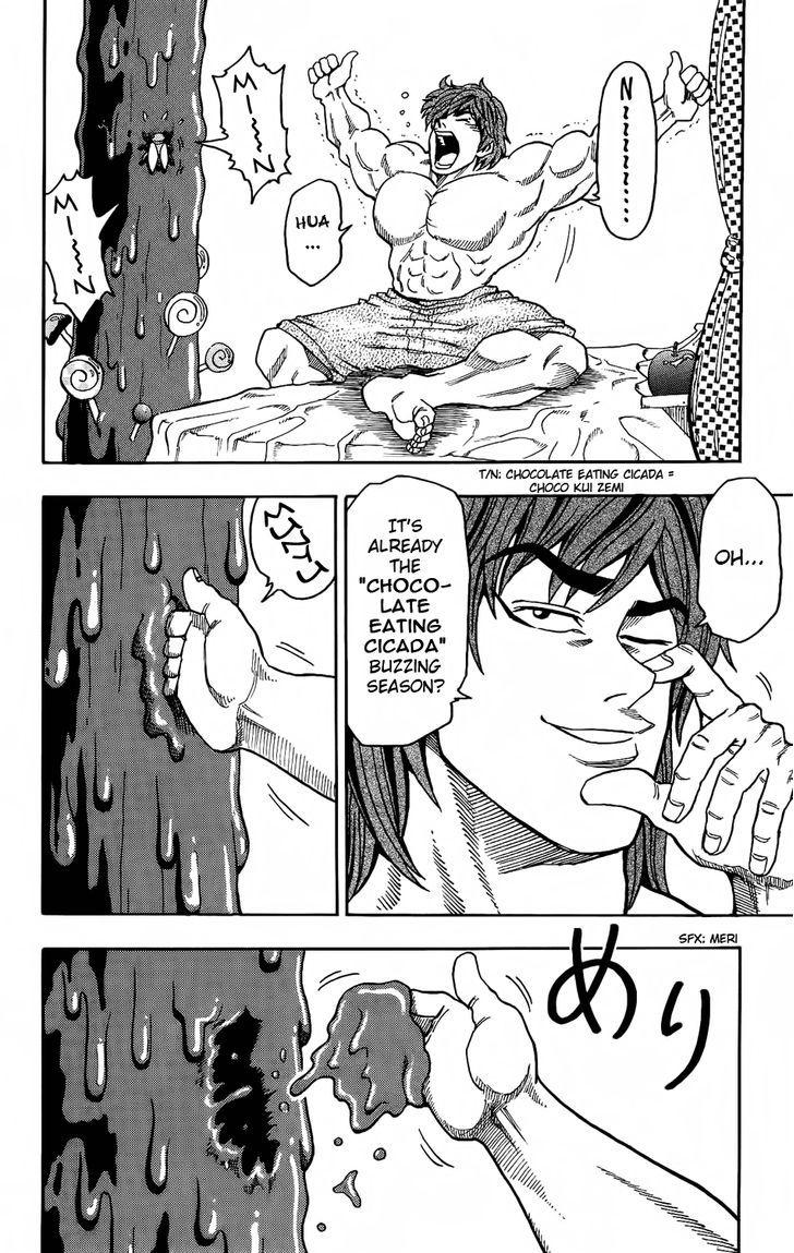 Toriko Chapter 3  Online Free Manga Read Image 4