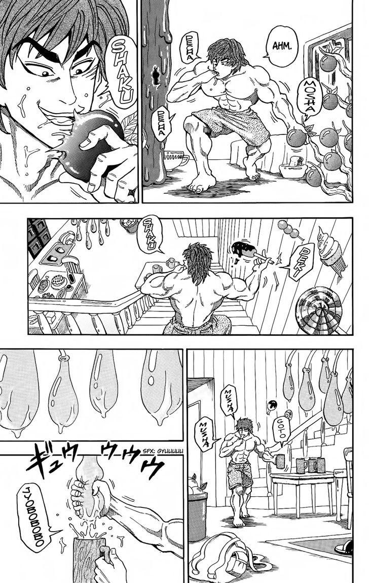 Toriko Chapter 3  Online Free Manga Read Image 5