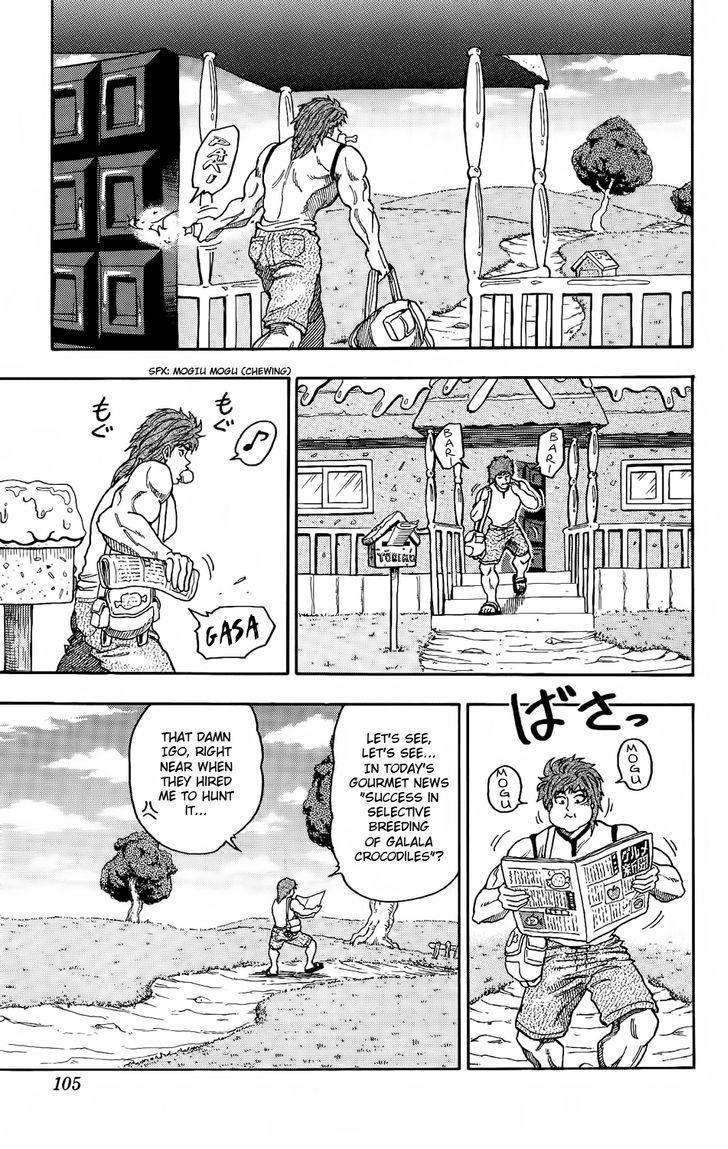 Toriko Chapter 3  Online Free Manga Read Image 7