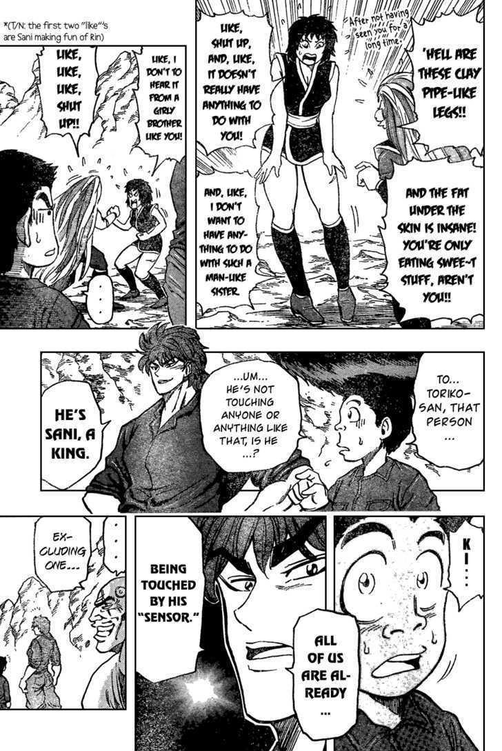 Toriko Chapter 30  Online Free Manga Read Image 10