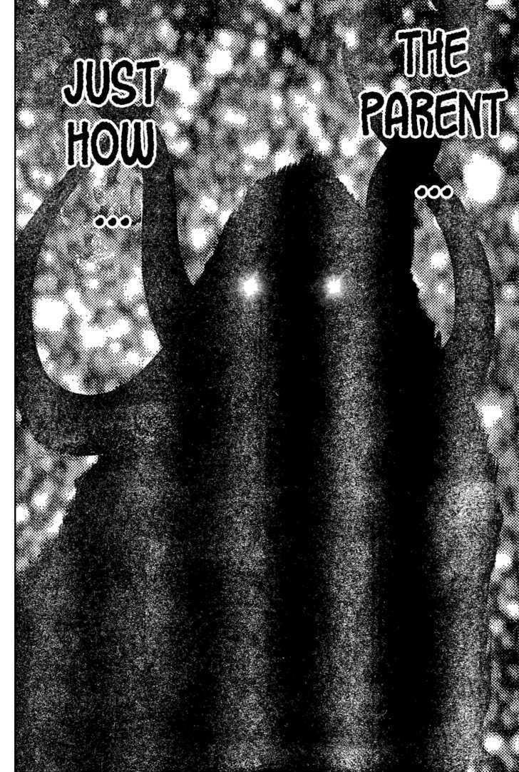 Toriko Chapter 30  Online Free Manga Read Image 13