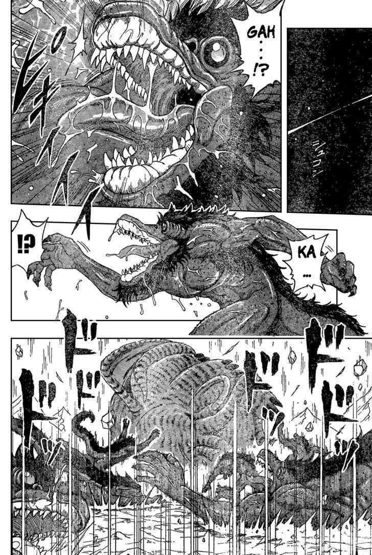 Toriko Chapter 30  Online Free Manga Read Image 5