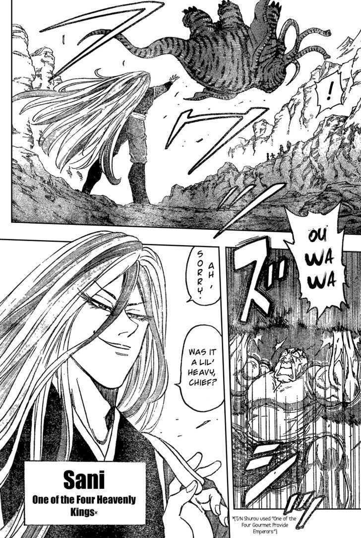Toriko Chapter 30  Online Free Manga Read Image 7