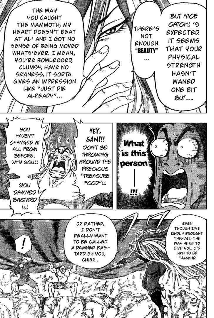 Toriko Chapter 30  Online Free Manga Read Image 8