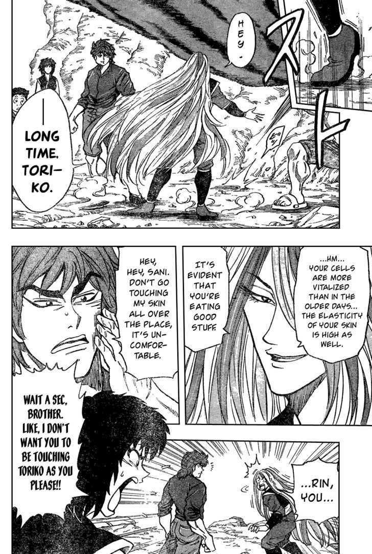 Toriko Chapter 30  Online Free Manga Read Image 9