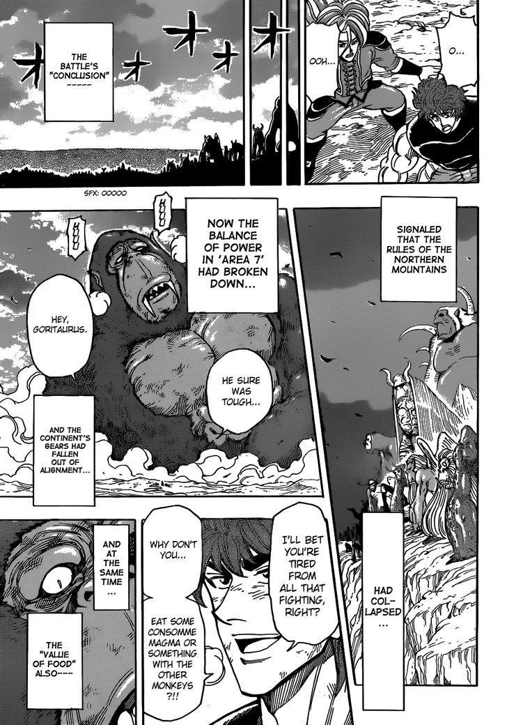 Toriko Chapter 300  Online Free Manga Read Image 17