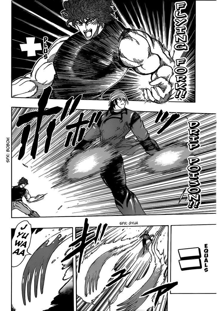 Toriko Chapter 300  Online Free Manga Read Image 4