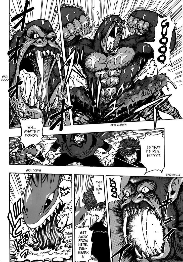 Toriko Chapter 300  Online Free Manga Read Image 6