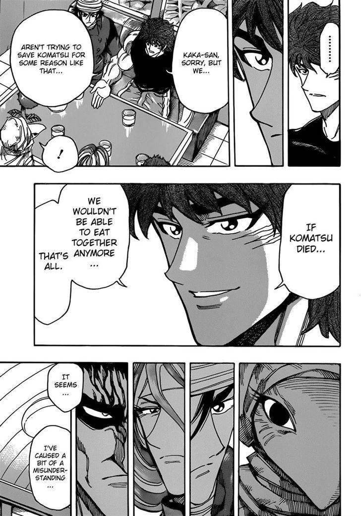 Toriko Chapter 301  Online Free Manga Read Image 16