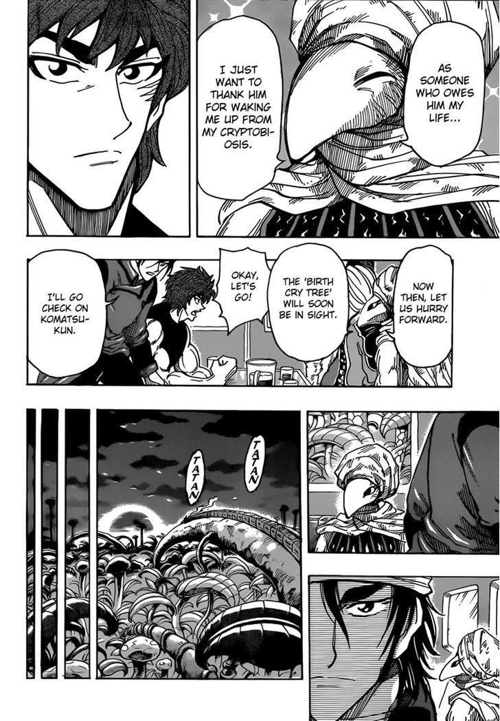 Toriko Chapter 301  Online Free Manga Read Image 17