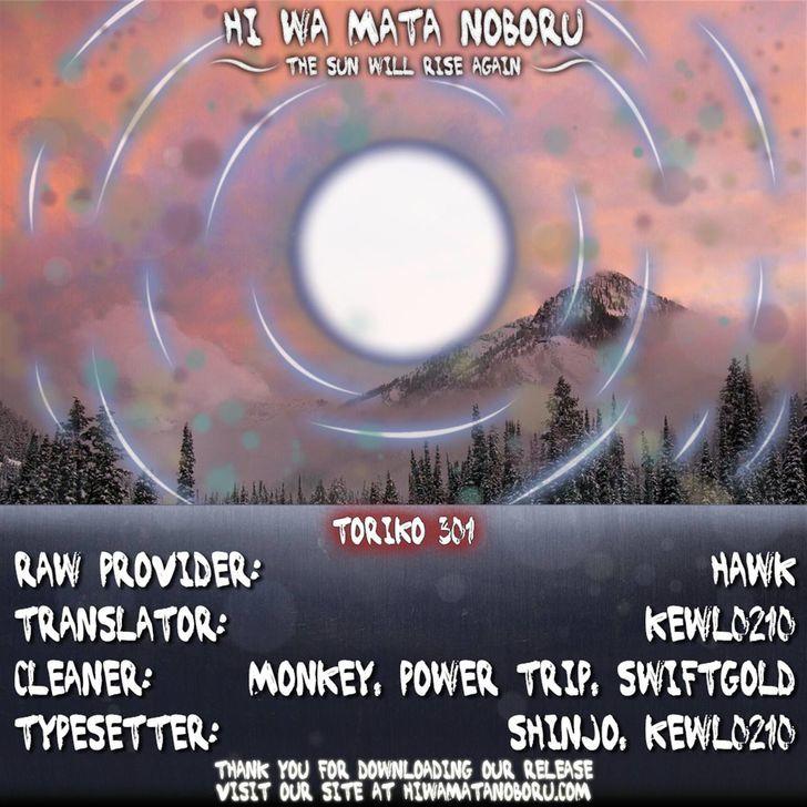 Toriko Chapter 301  Online Free Manga Read Image 19