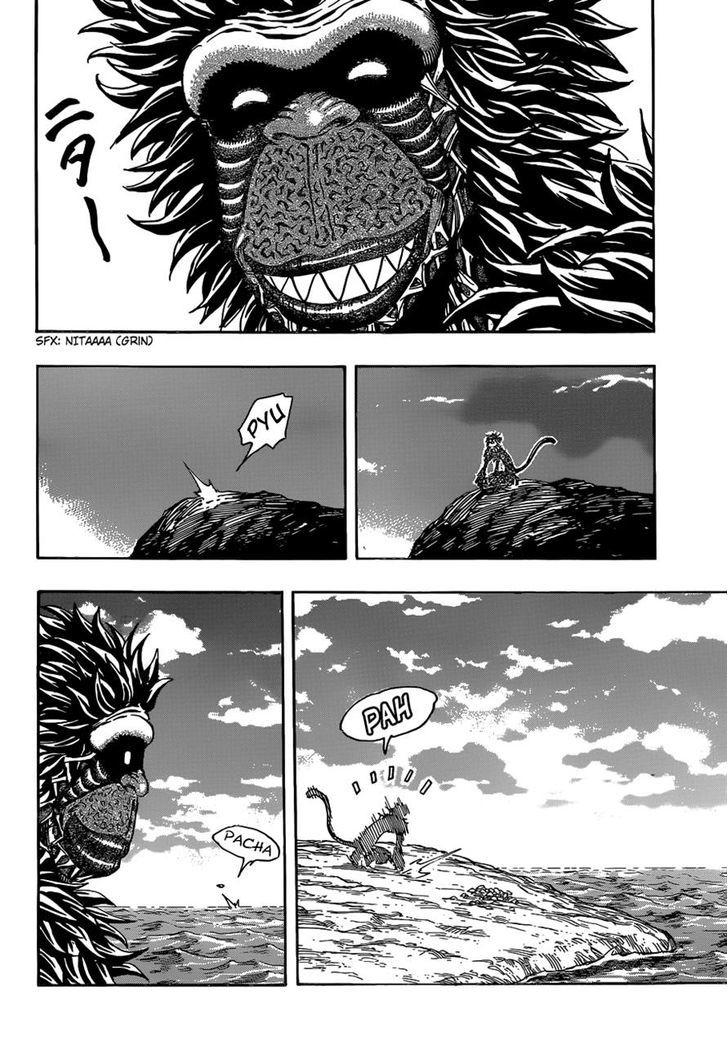 Toriko Chapter 301  Online Free Manga Read Image 2