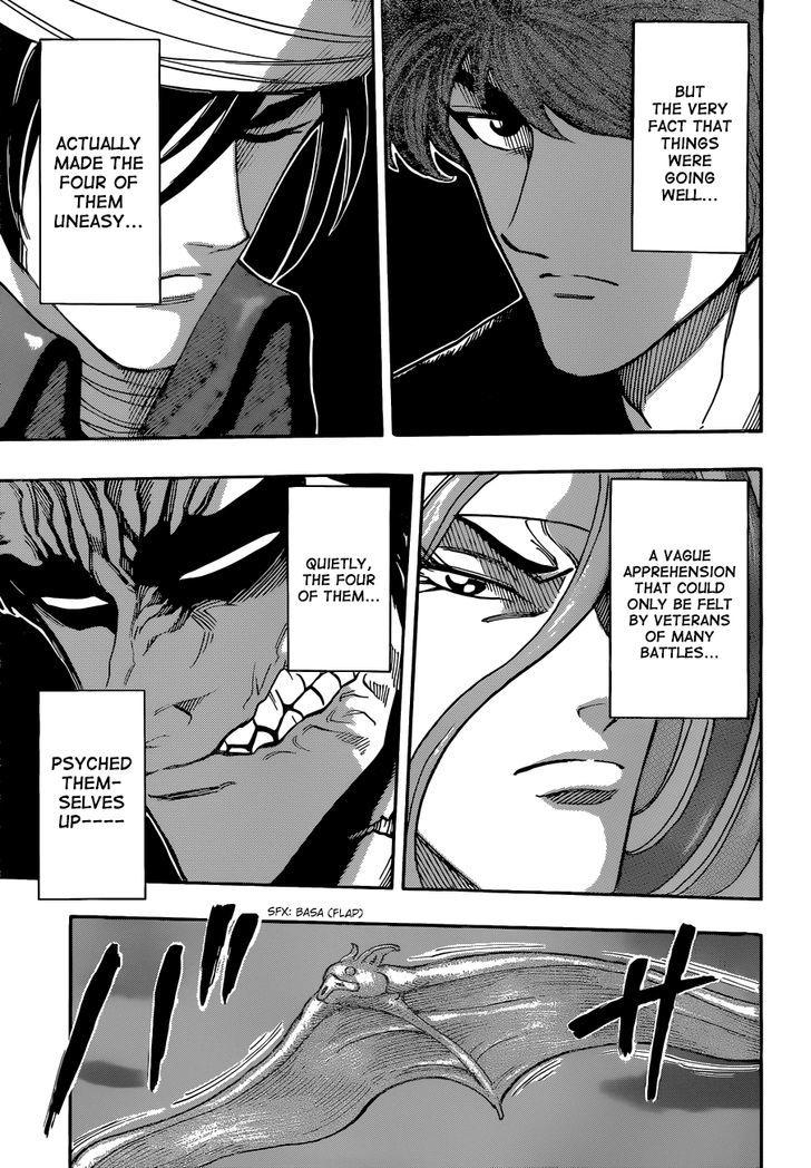 Toriko Chapter 302  Online Free Manga Read Image 10
