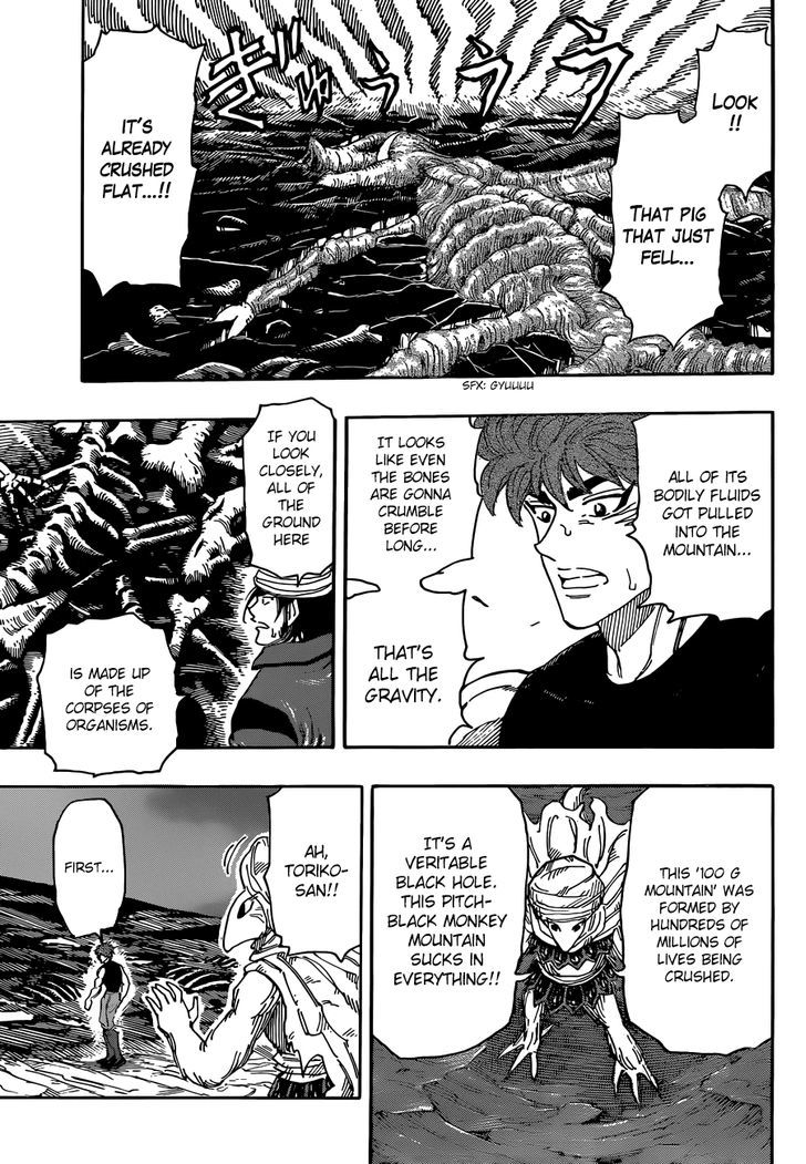 Toriko Chapter 302  Online Free Manga Read Image 14