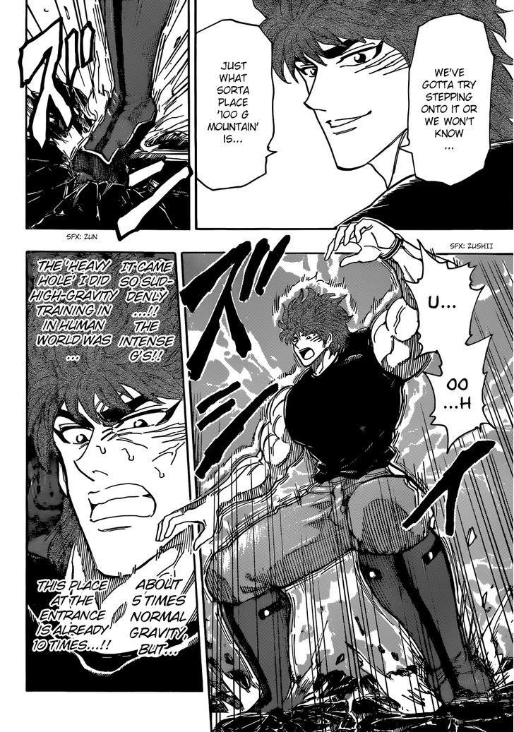 Toriko Chapter 302  Online Free Manga Read Image 15