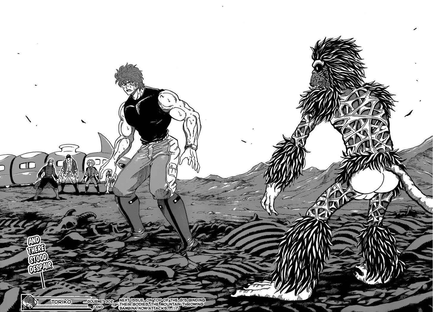 Toriko Chapter 302  Online Free Manga Read Image 17