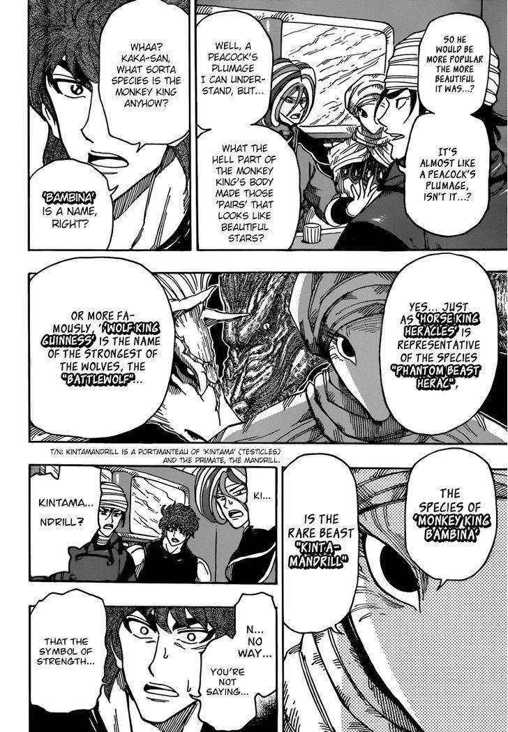 Toriko Chapter 302  Online Free Manga Read Image 3