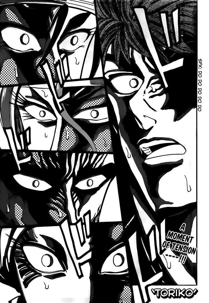 Toriko Chapter 303  Online Free Manga Read Image 1