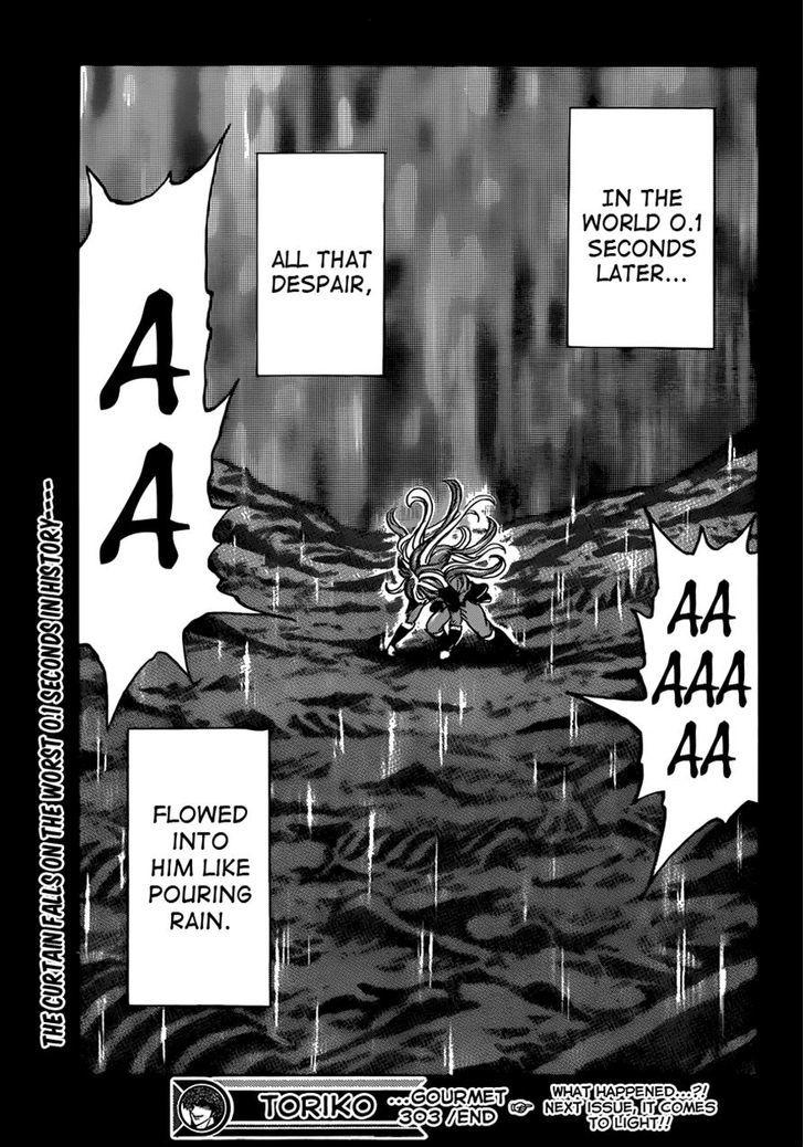 Toriko Chapter 303  Online Free Manga Read Image 15