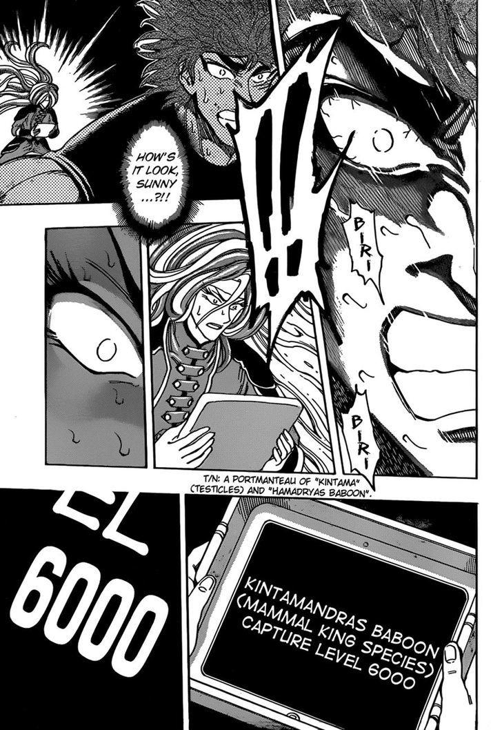 Toriko Chapter 303  Online Free Manga Read Image 6
