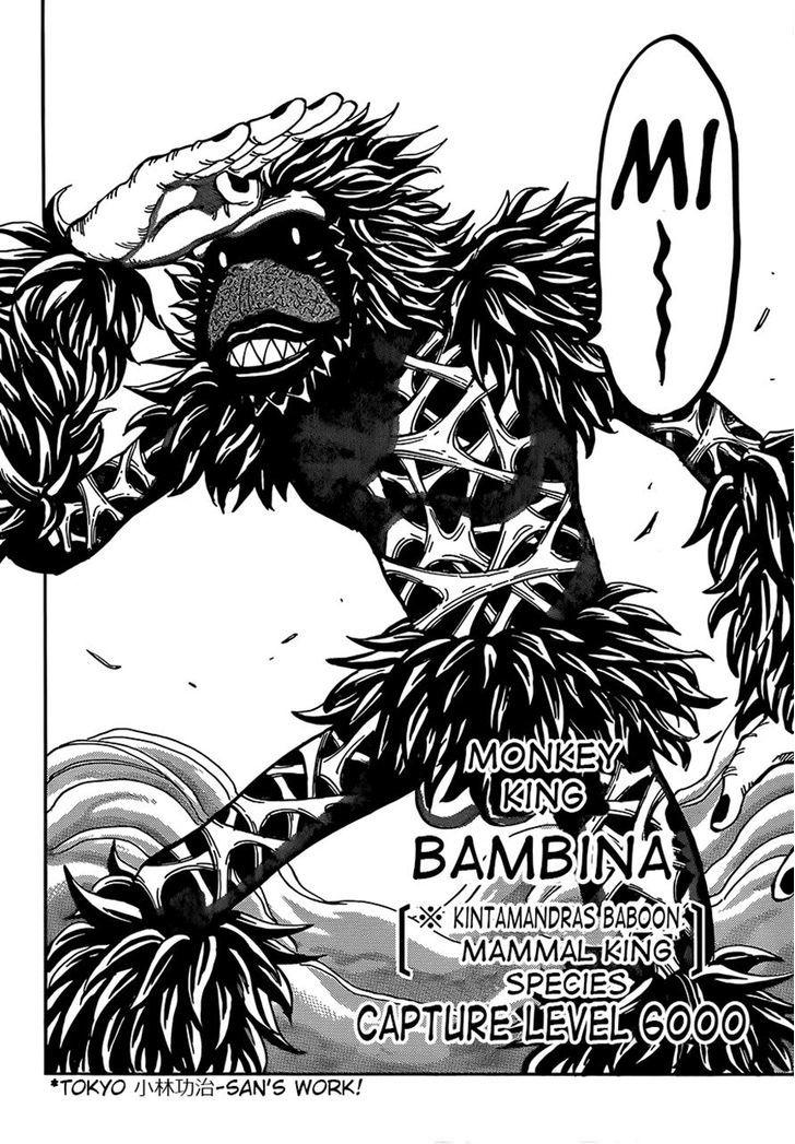 Toriko Chapter 303  Online Free Manga Read Image 7