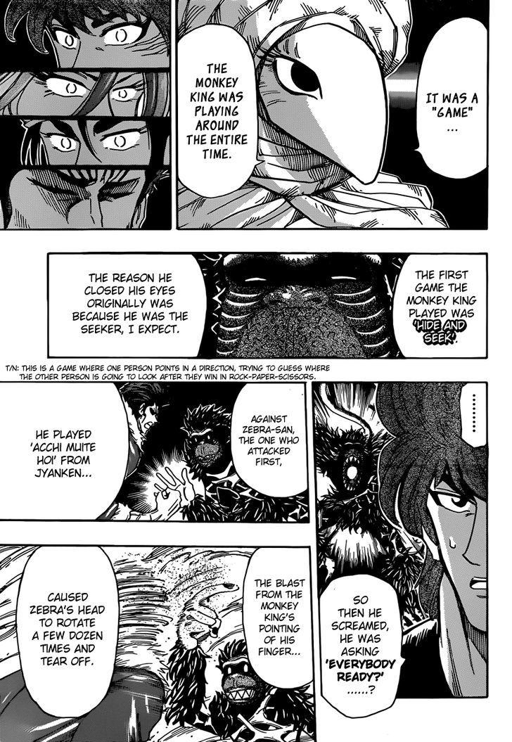 Toriko Chapter 304  Online Free Manga Read Image 11