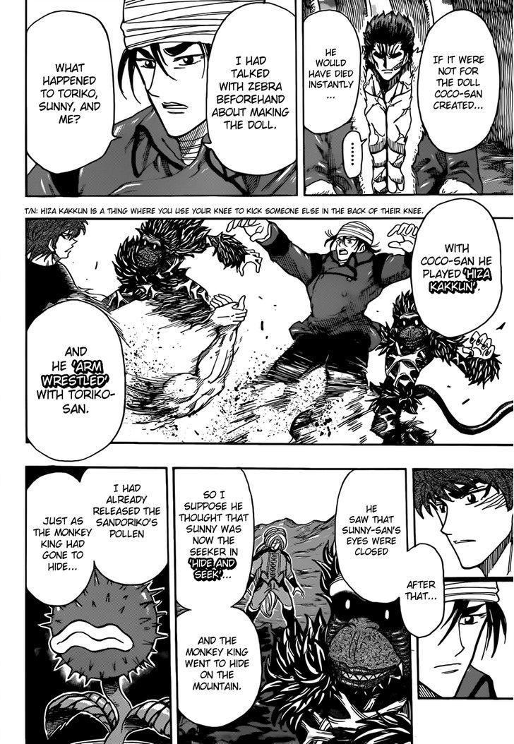 Toriko Chapter 304  Online Free Manga Read Image 12