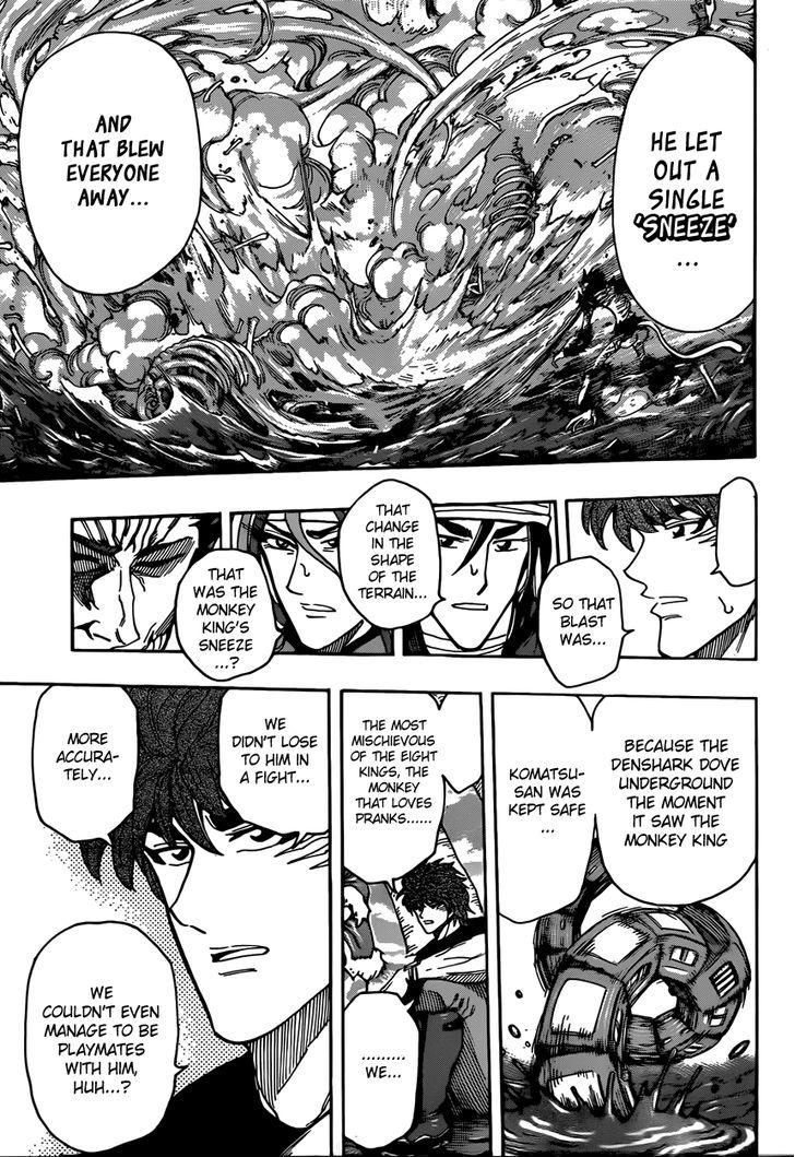 Toriko Chapter 304  Online Free Manga Read Image 13