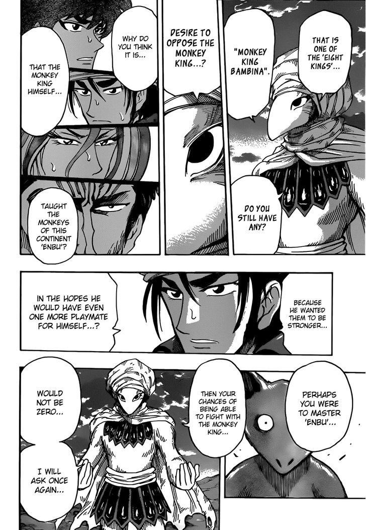 Toriko Chapter 304  Online Free Manga Read Image 14