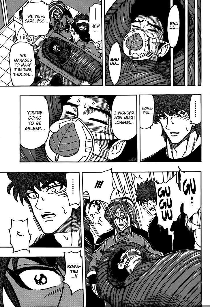 Toriko Chapter 304  Online Free Manga Read Image 17