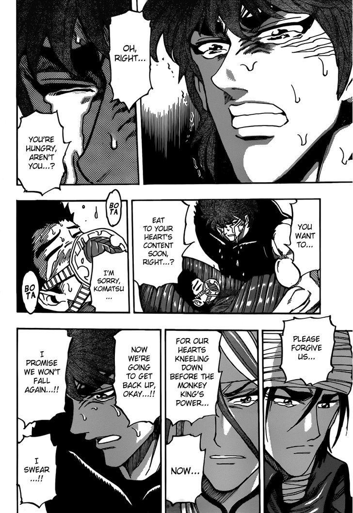 Toriko Chapter 304  Online Free Manga Read Image 18