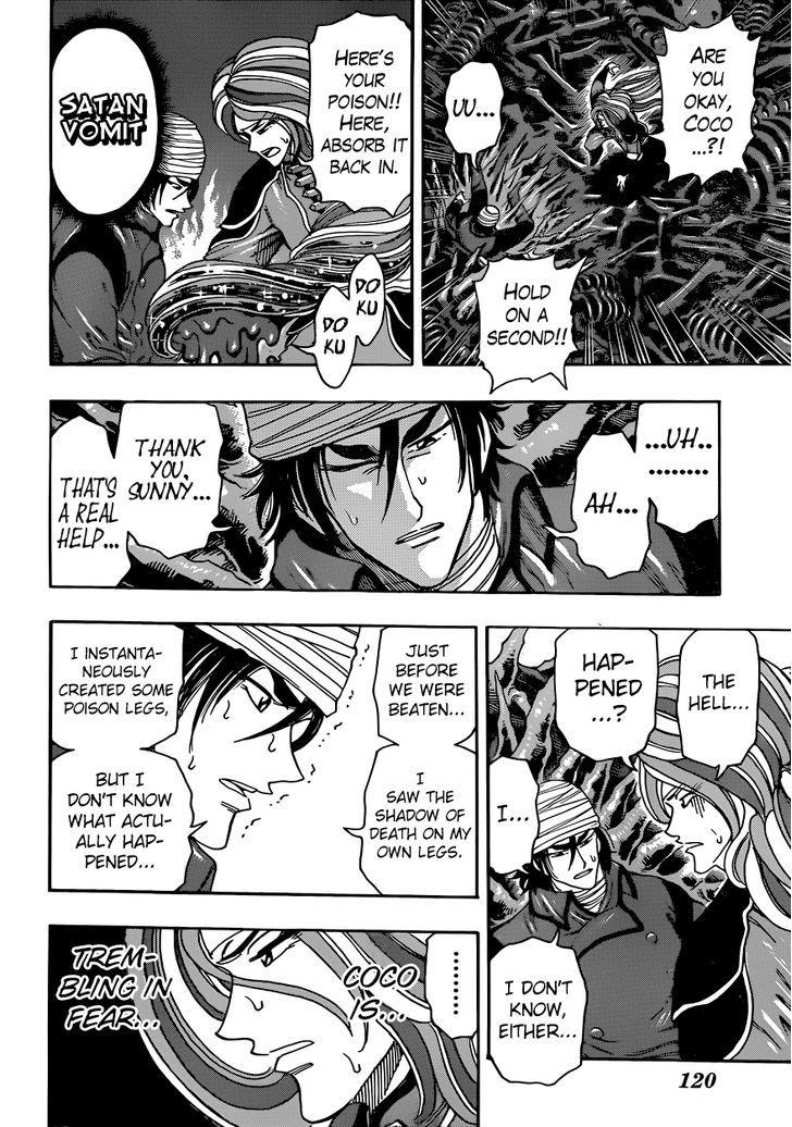 Toriko Chapter 304  Online Free Manga Read Image 6