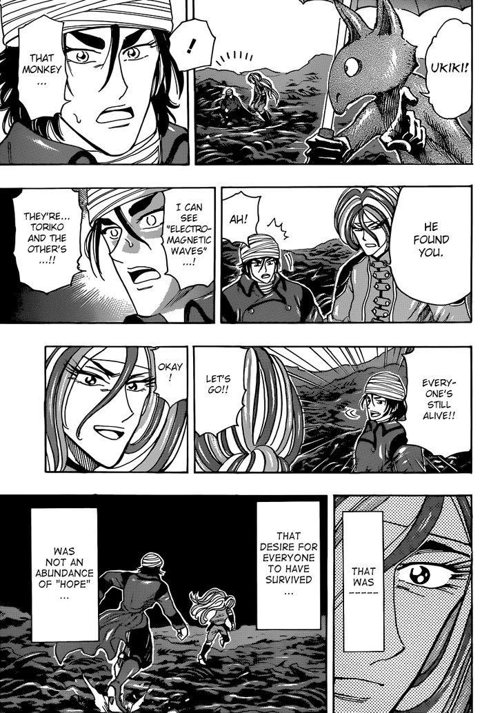 Toriko Chapter 304  Online Free Manga Read Image 7