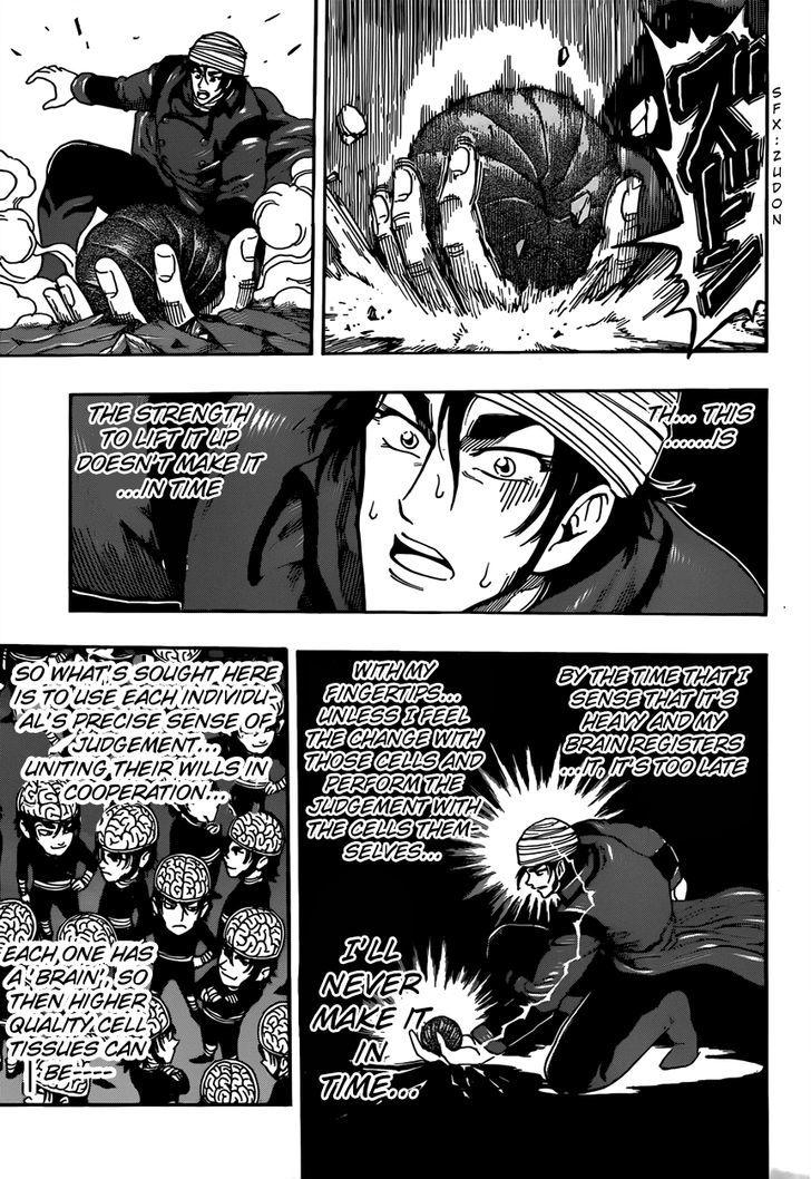 Toriko Chapter 305  Online Free Manga Read Image 12